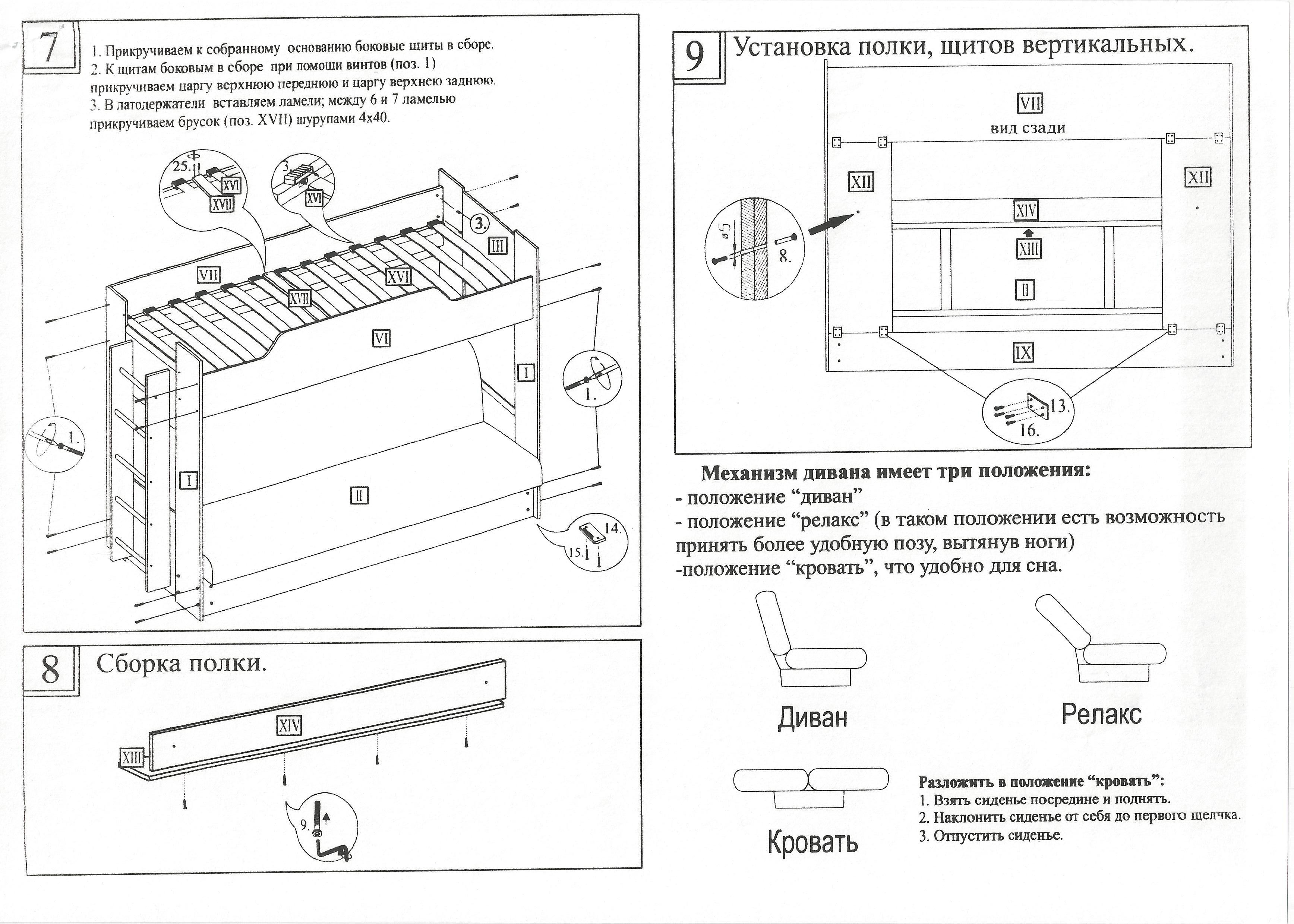 Магнитола pioneer mosfet 50wx4 инструкция по применению